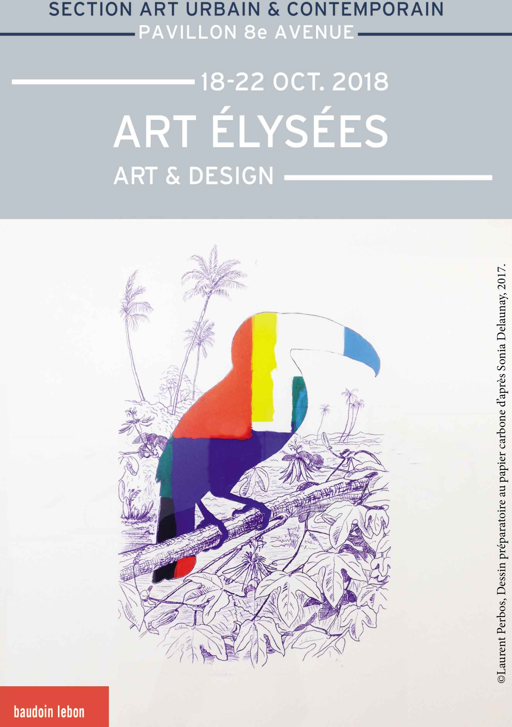 ART ELYSEES- 8E AVENUE